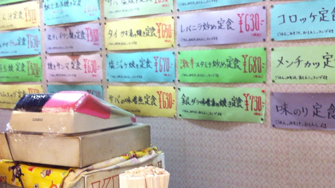 tokyo 110.jpg